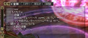 SRO[2006-09-13-14-48-35-2]_.jpg